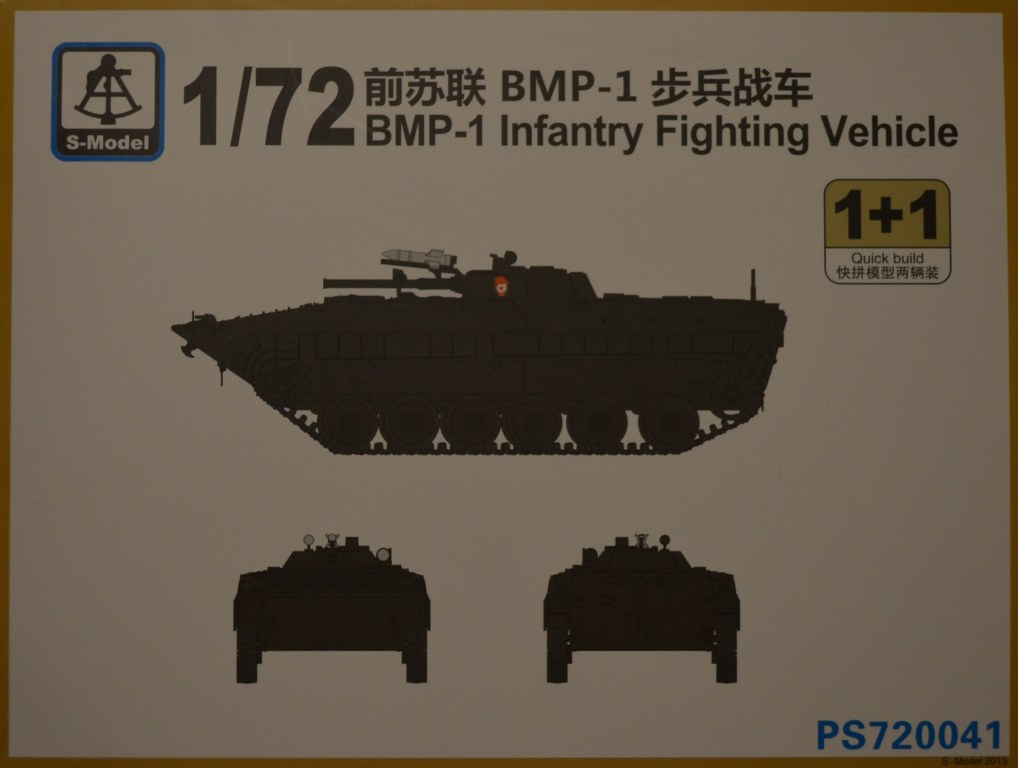 BMP-1 Package